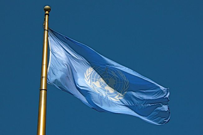 1024px-Flag-of-the-United-Nations