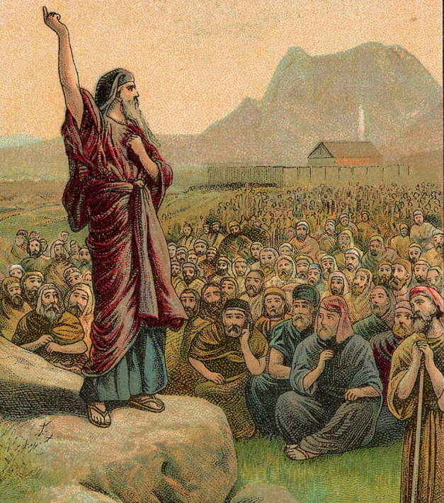 Moses_Pleading_with_Israel_(crop).jpg